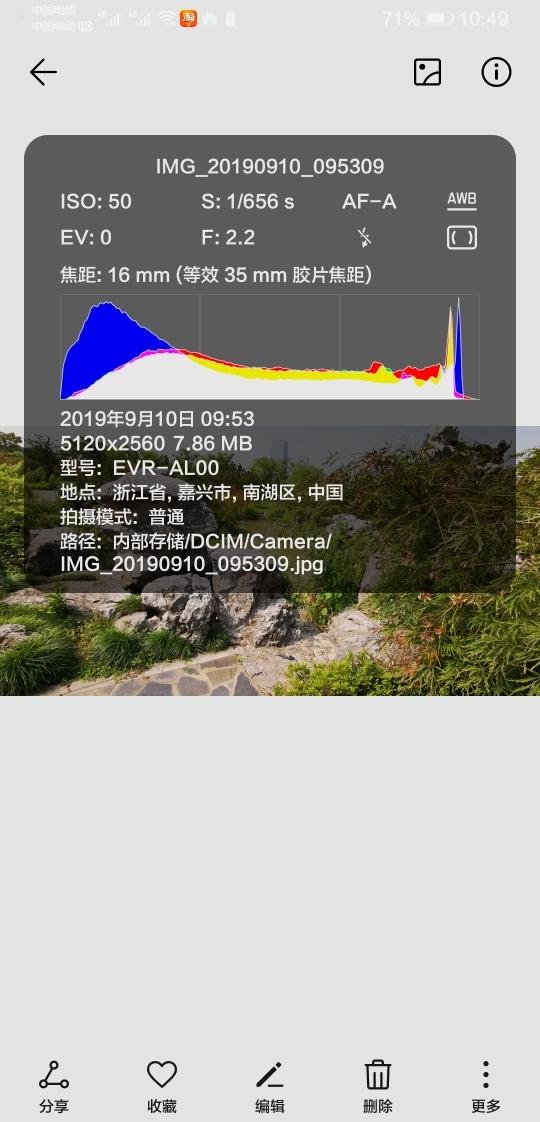 Screenshot_20190912_104915_com.android.gallery3d.jpg