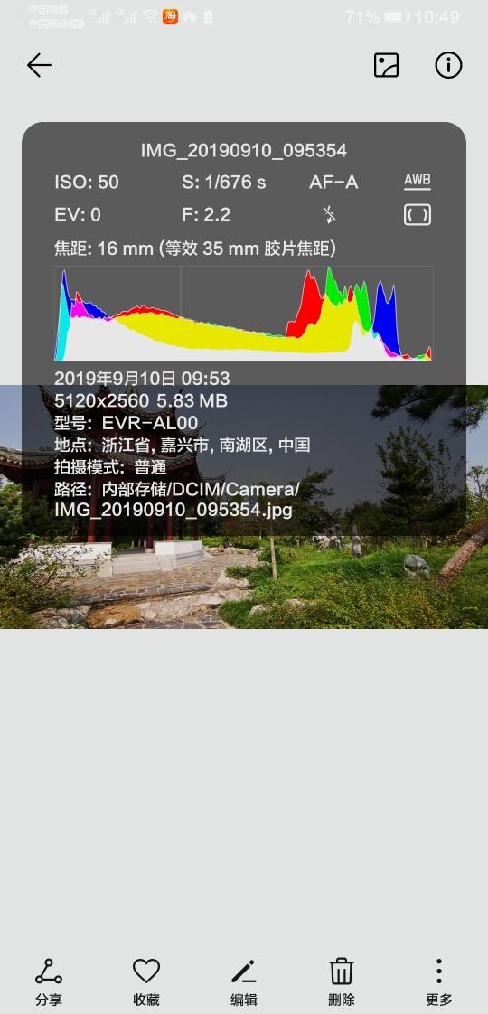 Screenshot_20190912_104902_com.android.gallery3d.jpg