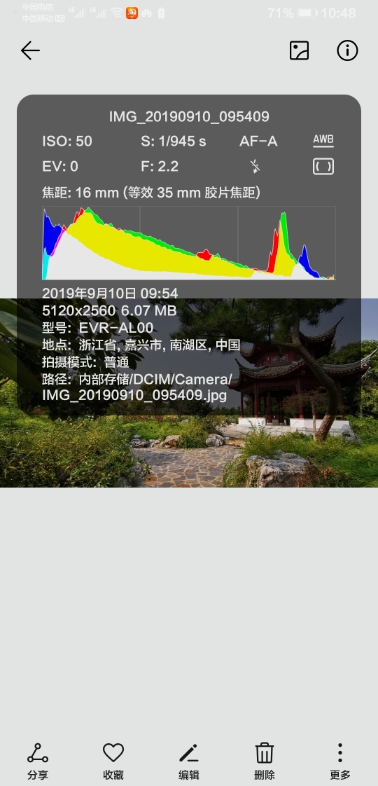 Screenshot_20190912_104852_com.android.gallery3d.jpg