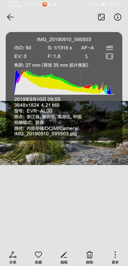 Screenshot_20190912_104833_com.android.gallery3d.jpg