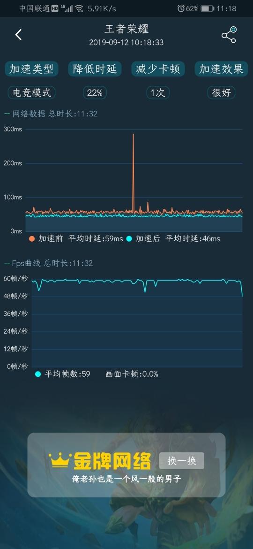 Screenshot_20190912_111829_com.tencent.cmocmna.jpg