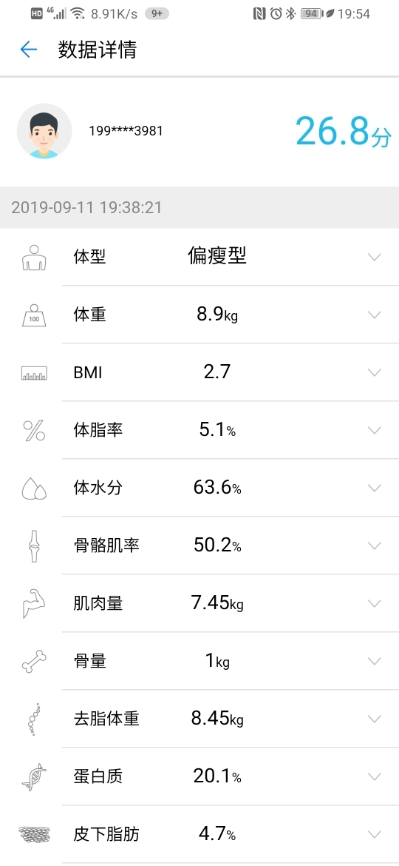 Screenshot_20190911_195409_com.huawei.smarthome.jpg