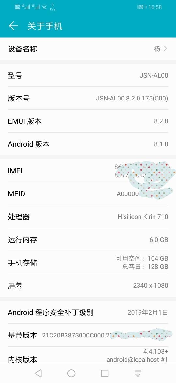 Screenshot_20190912_165953.jpg