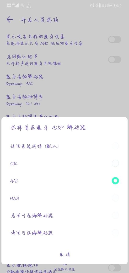 Screenshot_20190912_194149_com.android.settings.jpg