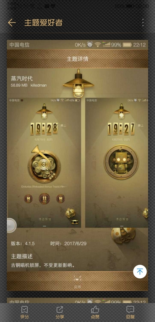 Screenshot_20190912_023648_com.huawei.fans.jpg