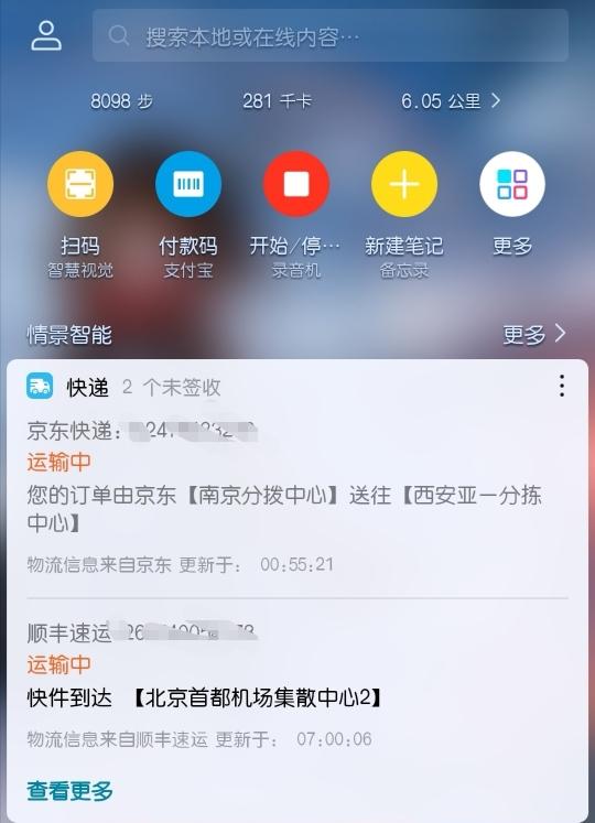 Screenshot_20190912_202714.jpg
