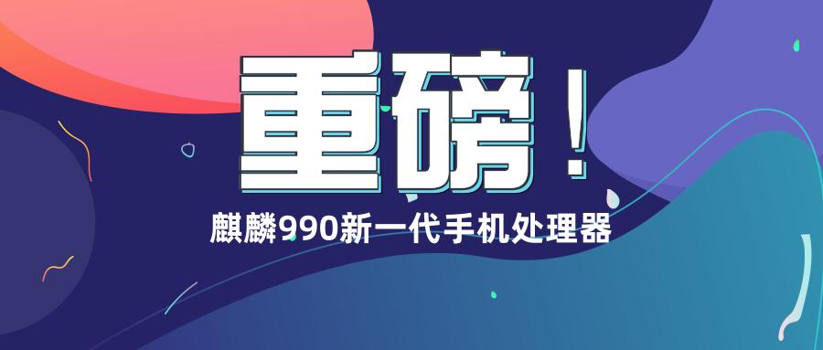 默认标题_公众号封面首图_2019.09.12.png