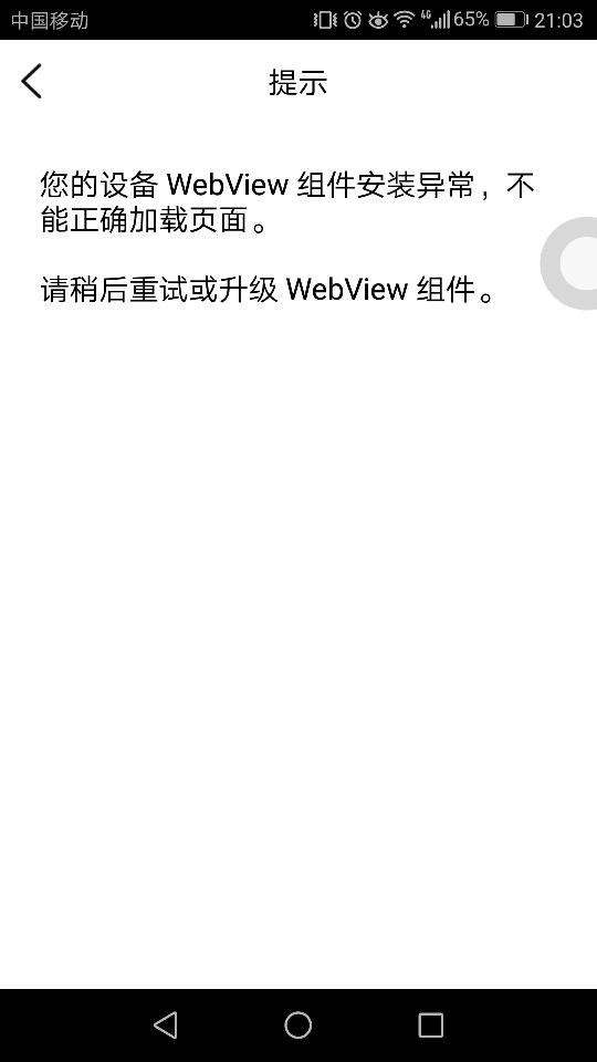 Screenshot_20190912-210329.png