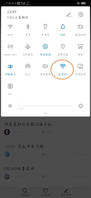 Screenshot_20190912_235305.jpg