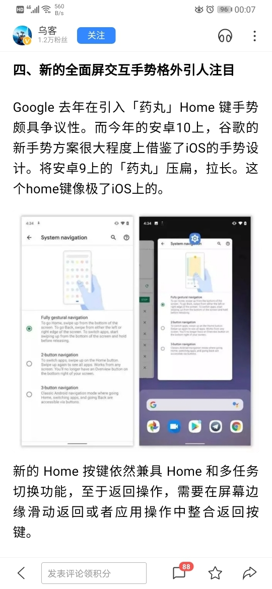 Screenshot_20190913_000744_com.baidu.searchbox.jpg