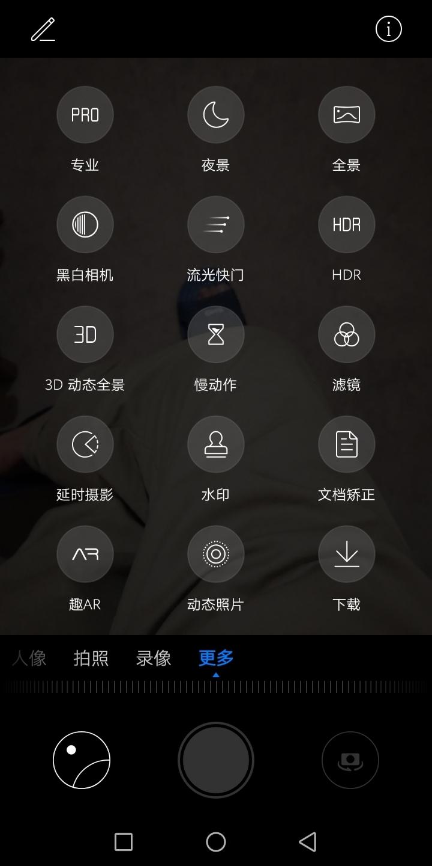 Screenshot_20190913_222750_com.huawei.camera.jpg