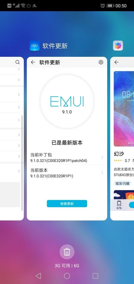 Screenshot_20190915_005009_com.huawei.android.launcher.jpg