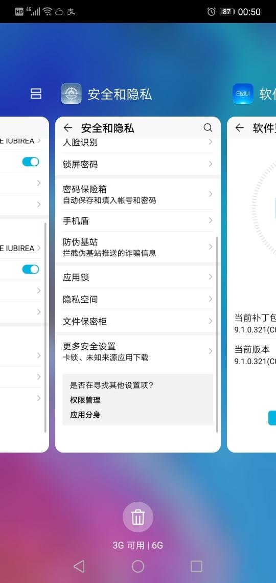 Screenshot_20190915_005023_com.huawei.android.launcher.jpg