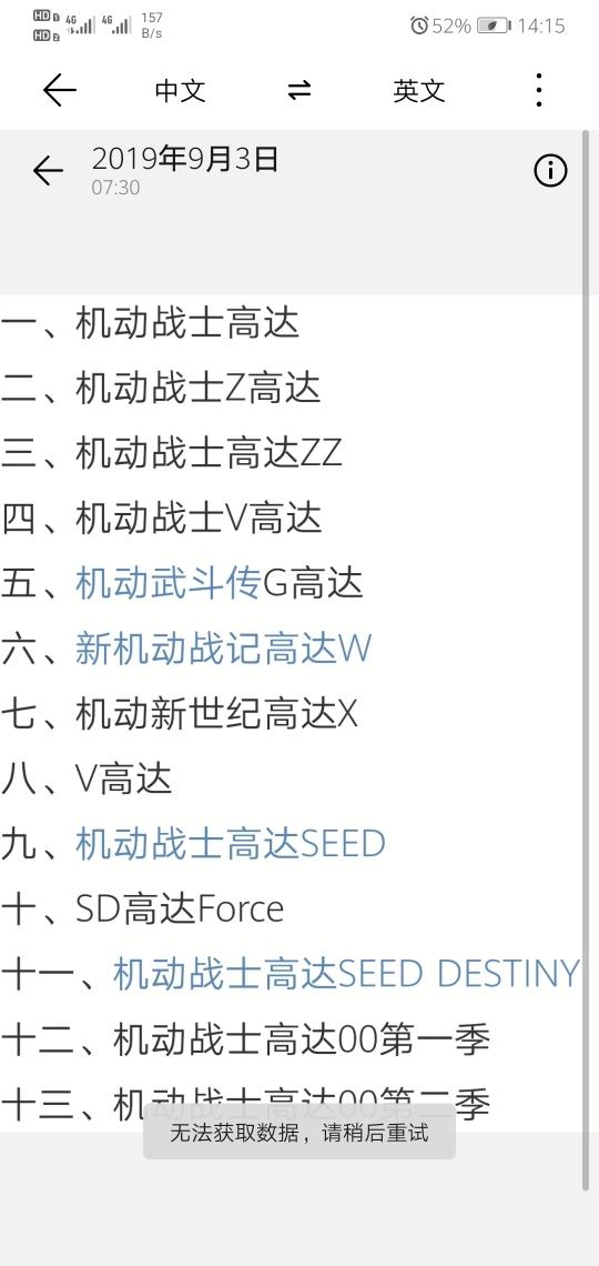 Screenshot_20190915_141533_com.huawei.hitouch.jpg