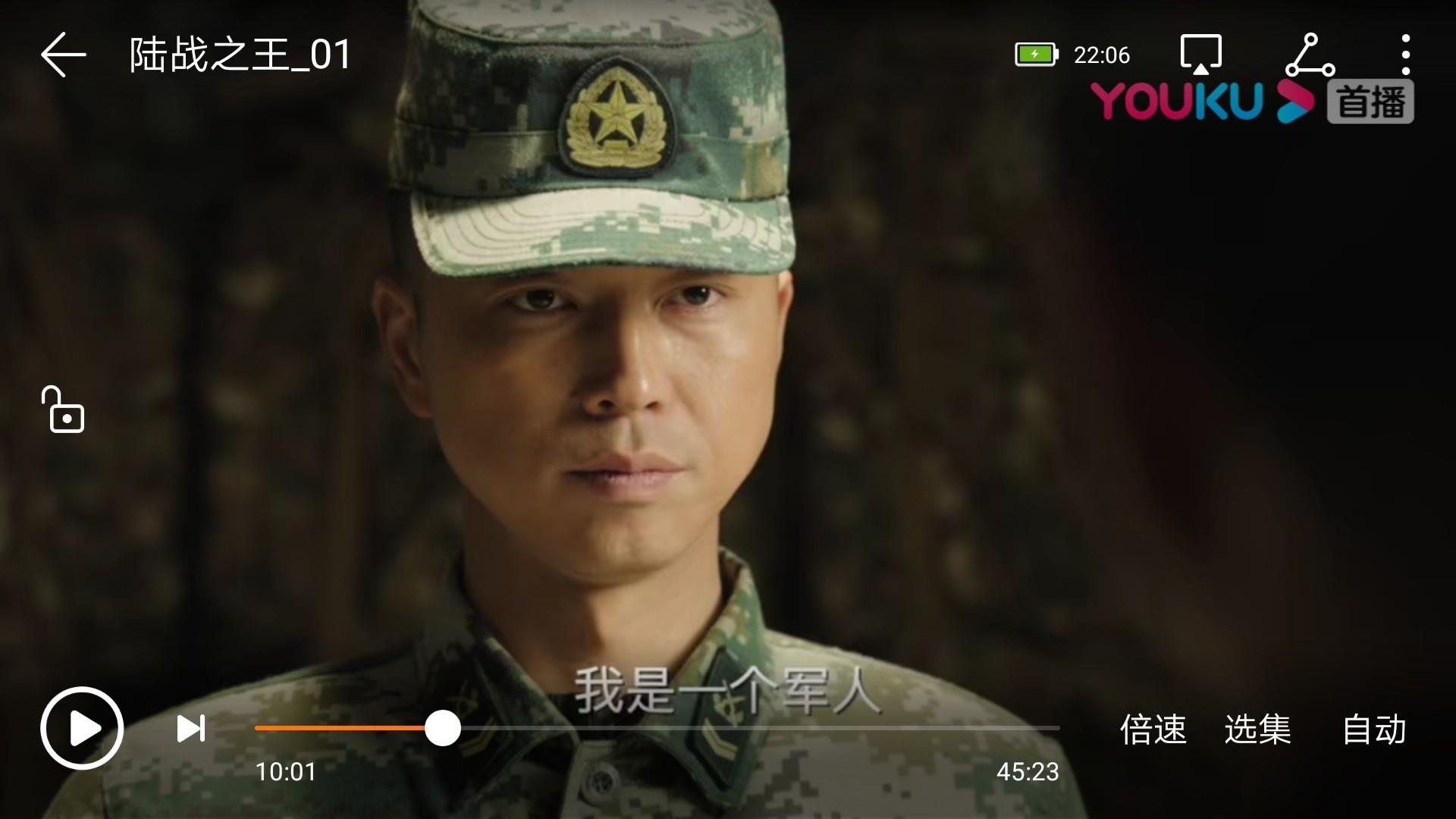 Screenshot_20190912_220630_com.huawei.himovie.jpg