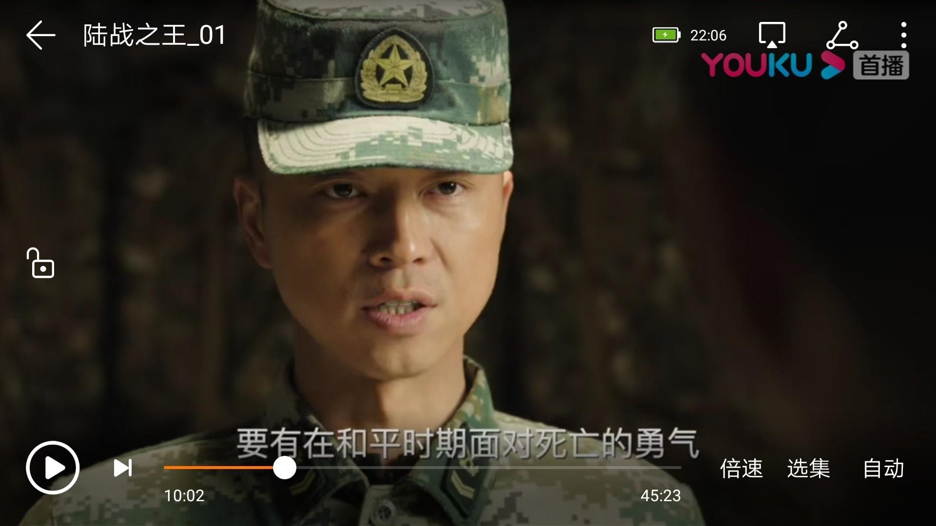 Screenshot_20190912_220643_com.huawei.himovie.jpg