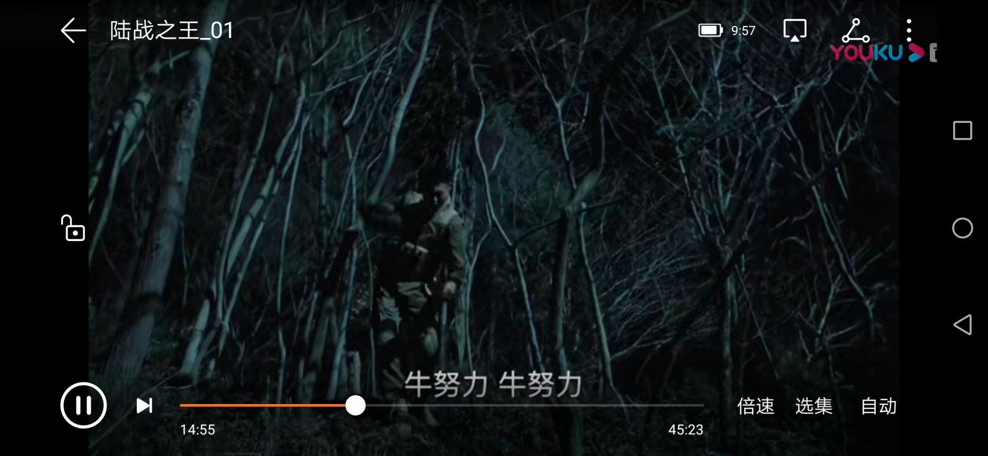 Screenshot_20190914_095709_com.huawei.himovie.jpg