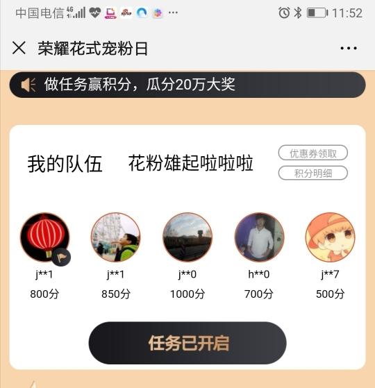 Screenshot_20190917_115206.jpg