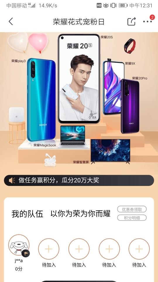Screenshot_20190917_123122_com.jingdong.app.mall.jpg