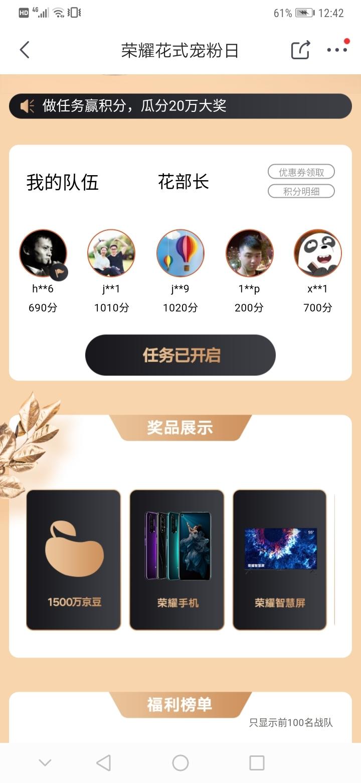 Screenshot_20190917_124248_com.jingdong.app.mall.jpg