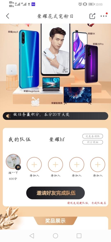 Screenshot_20190917_130335_com.jingdong.app.mall.jpg