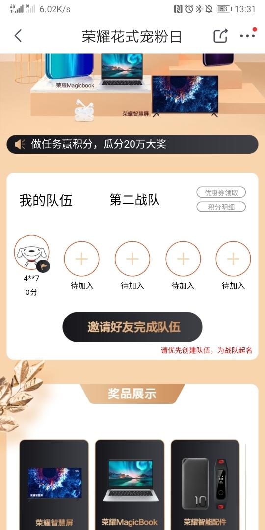 Screenshot_20190917_133155_com.jingdong.app.mall.jpg
