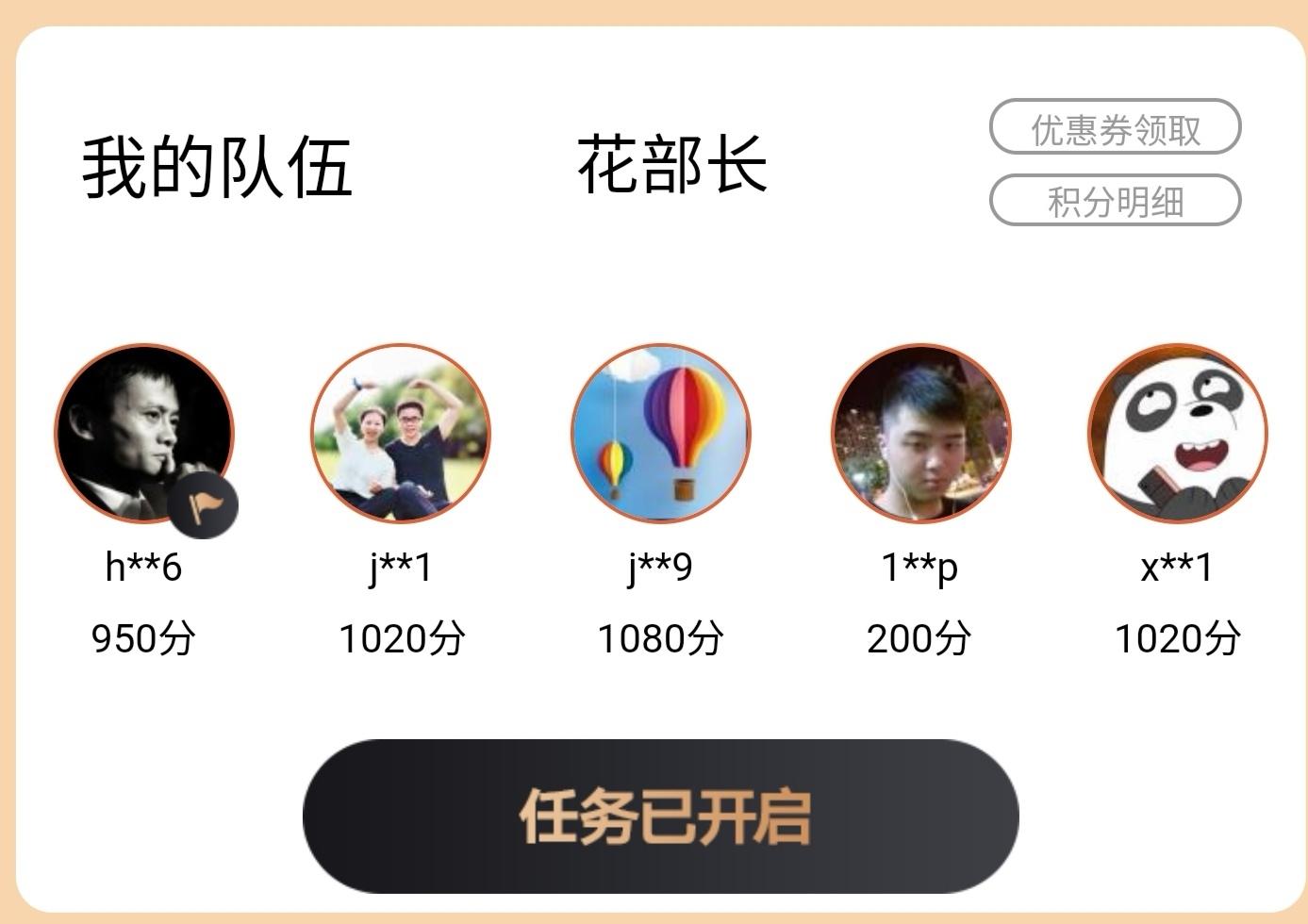 Screenshot_20190917_133634.jpg