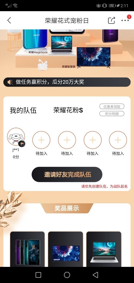 Screenshot_20190917_141123_com.jingdong.app.mall.jpg