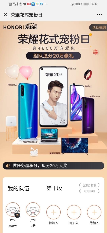 Screenshot_20190917_141628_com.tencent.mm.jpg
