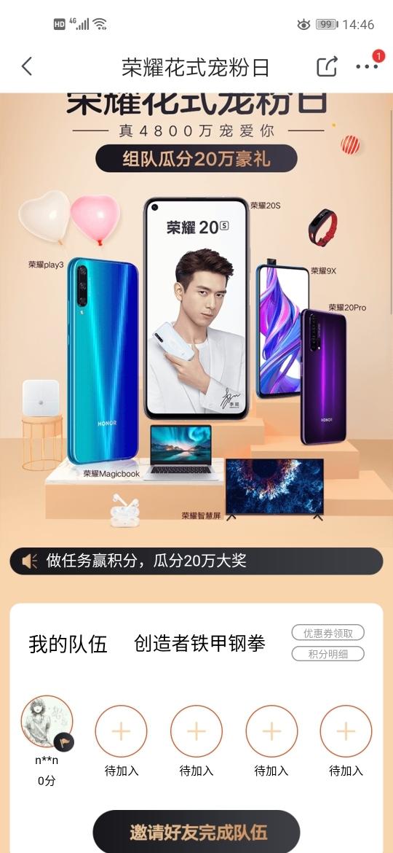 Screenshot_20190917_144608_com.jingdong.app.mall.jpg