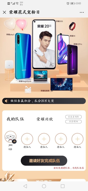 Screenshot_20190917_150400_com.tencent.mm.jpg