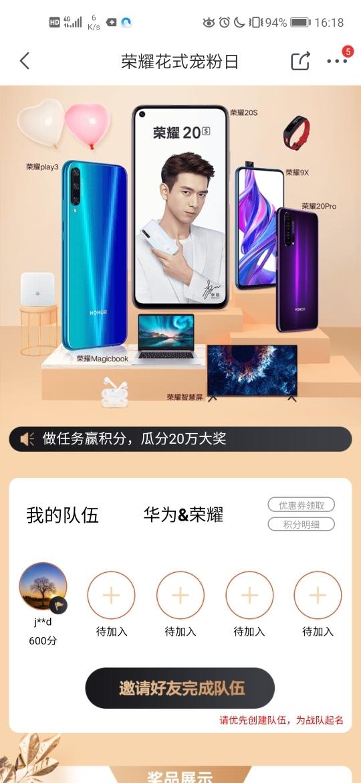 Screenshot_20190917_161802_com.jingdong.app.mall.jpg