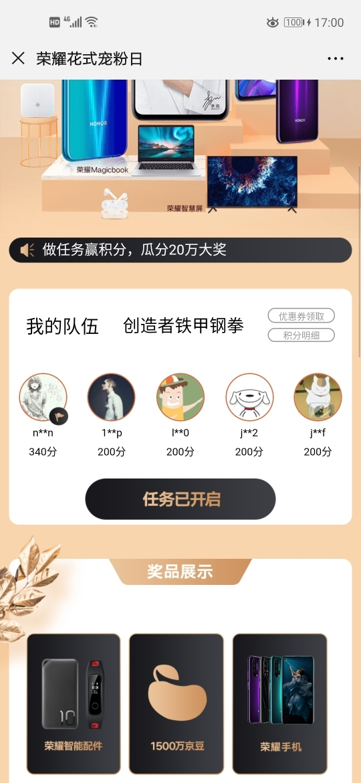 Screenshot_20190917_170017_com.tencent.mm.jpg