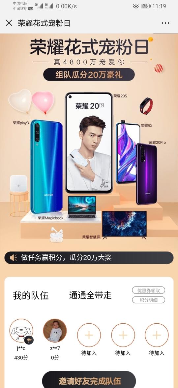 Screenshot_20190917_111952_com.tencent.mm.jpg