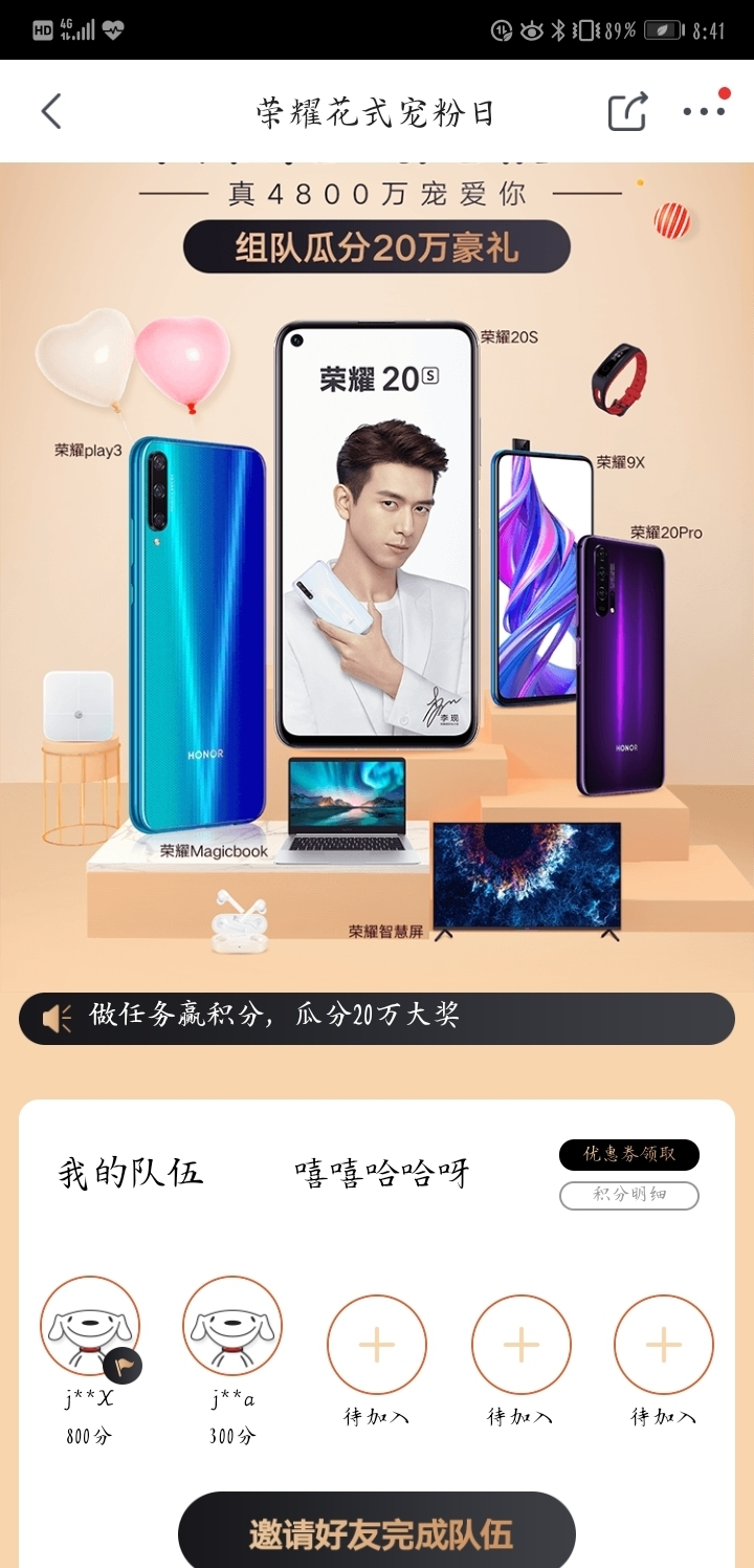 Screenshot_20190917_204121_com.jingdong.app.mall.jpg