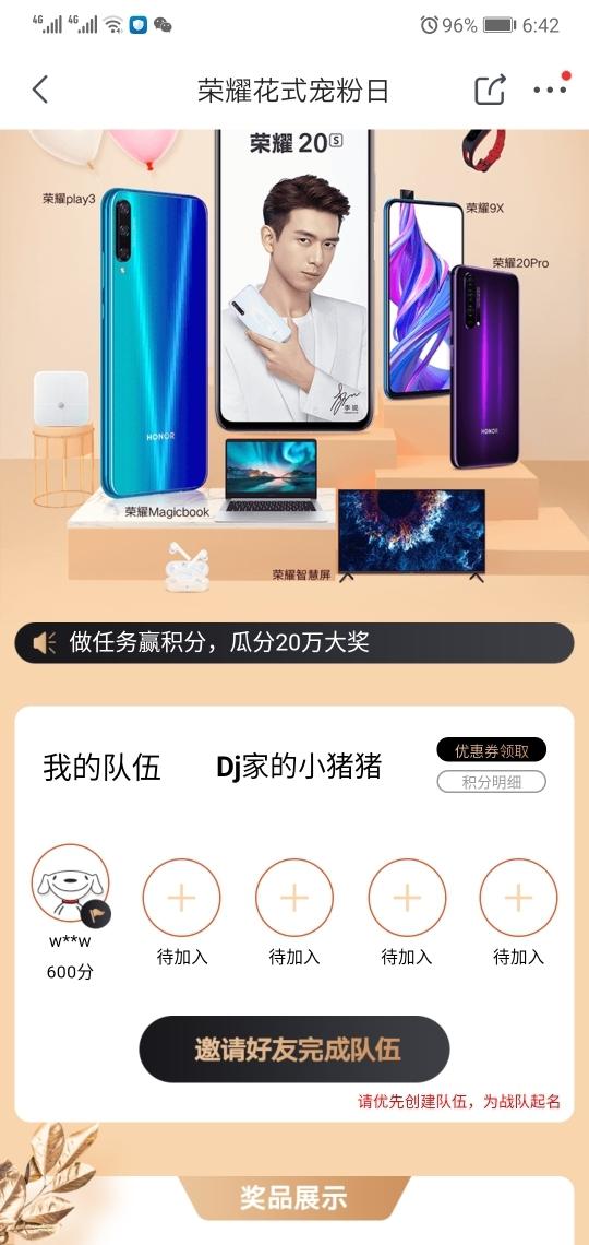 Screenshot_20190918_064253_com.jingdong.app.mall.jpg