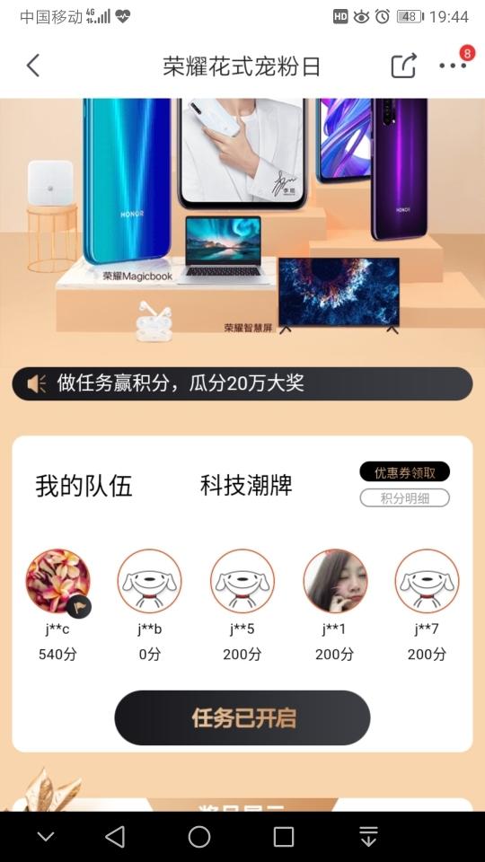 Screenshot_20190917_194444_com.jingdong.app.mall.jpg