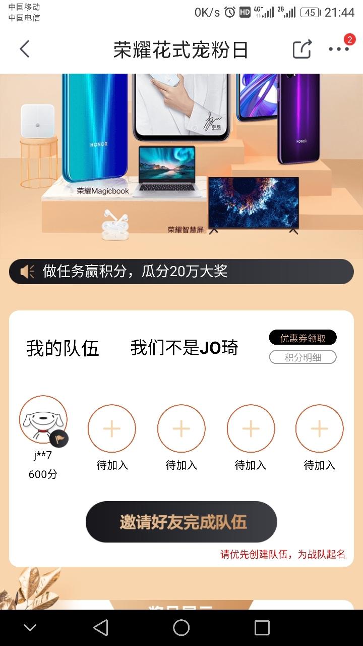 Screenshot_20190918-214431.png