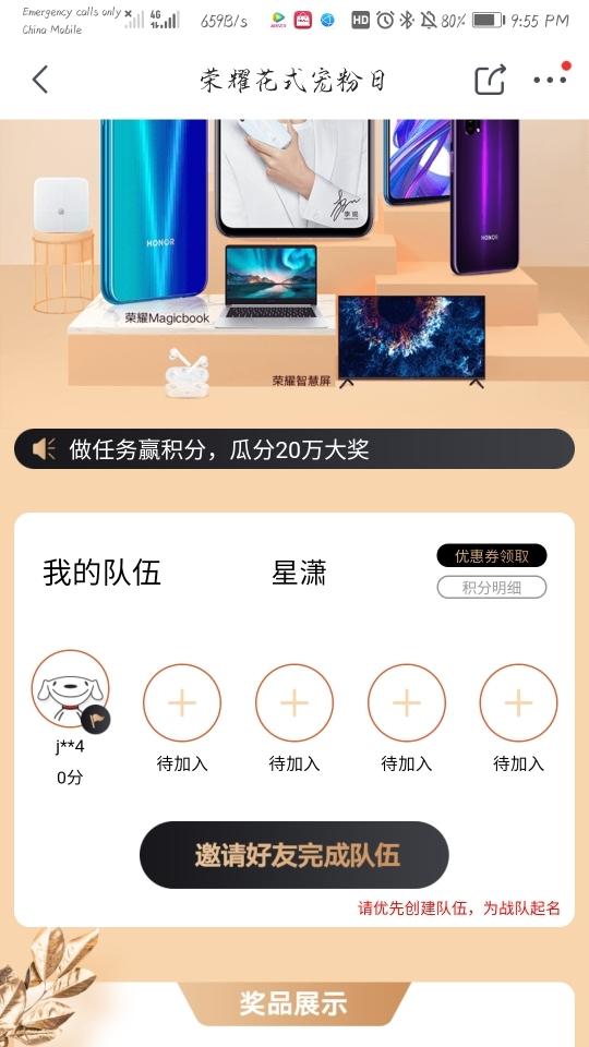 Screenshot_20190918_215503_com.jingdong.app.mall.jpg