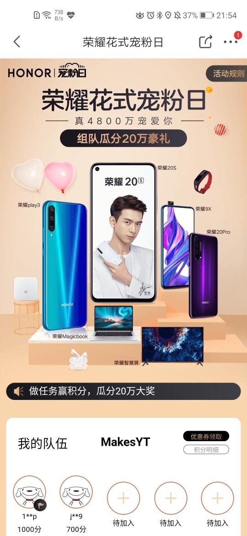 Screenshot_20190918_215447_com.jingdong.app.mall.jpg