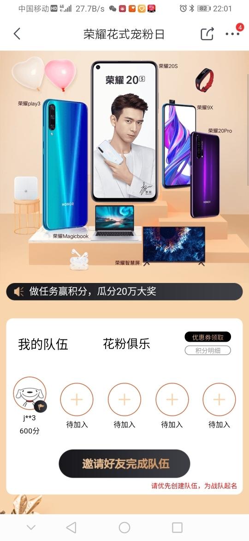 Screenshot_20190918_220151_com.jingdong.app.mall.jpg