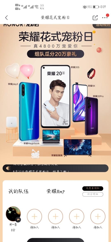 Screenshot_20190918_220906_com.jingdong.app.mall.jpg
