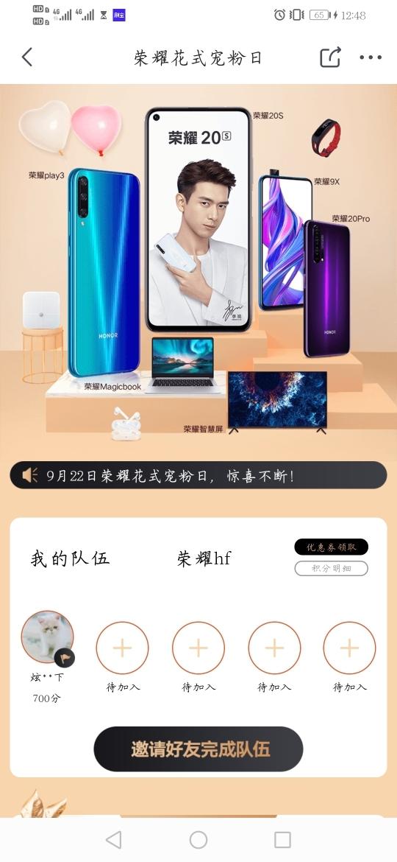 Screenshot_20190918_124830_com.jingdong.app.mall.jpg