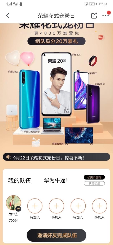 Screenshot_20190919_001303_com.jingdong.app.mall.jpg