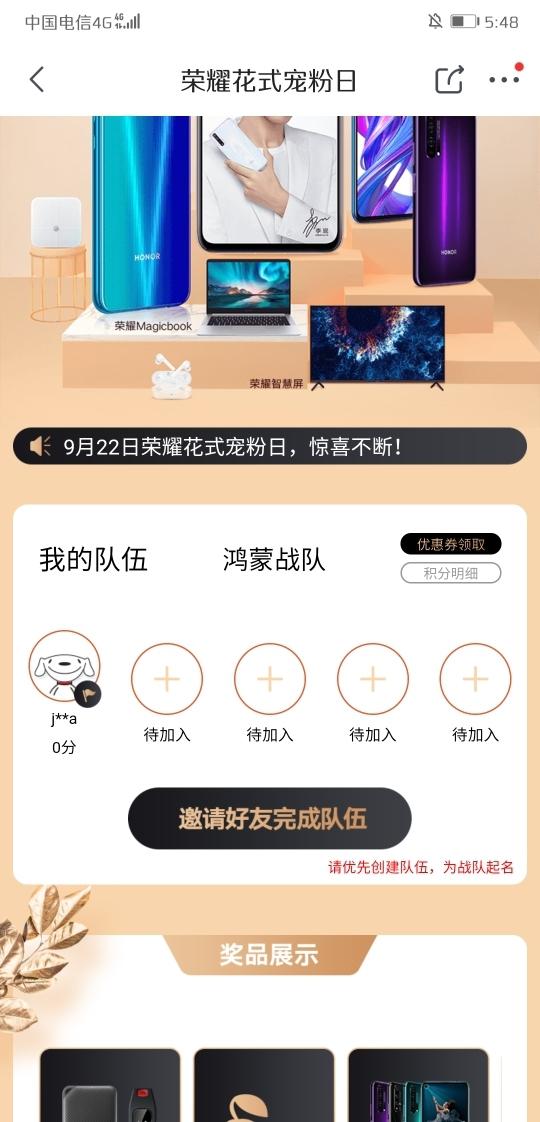 Screenshot_20190919_054811_com.jingdong.app.mall.jpg