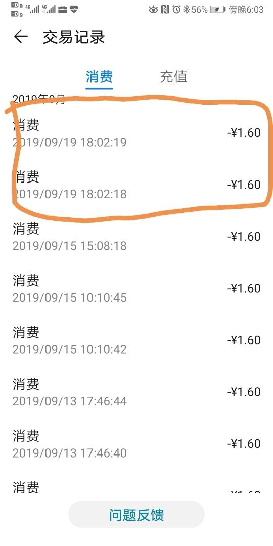 Screenshot_20190919_180531.jpg