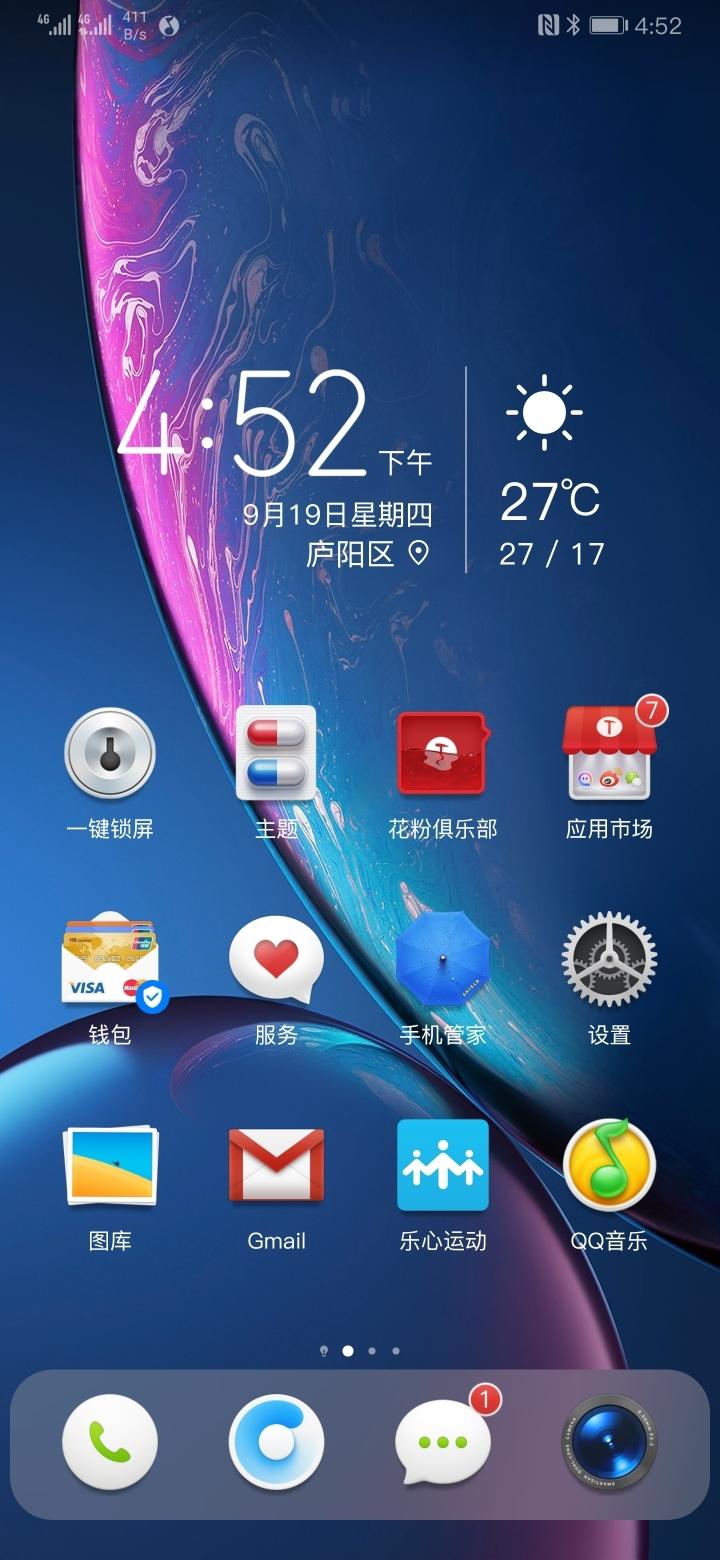 Screenshot_20190919_165254_com.huawei.android.launcher.jpg