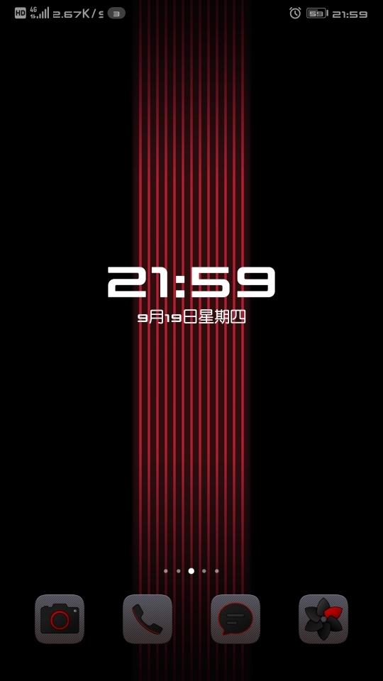 Screenshot_20190919_215953_com.huawei.android.launcher.jpg