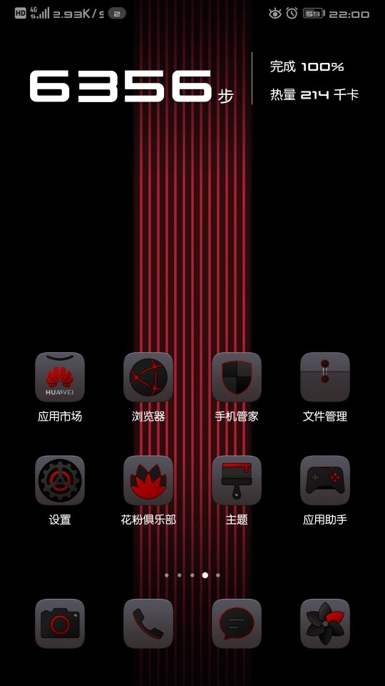 Screenshot_20190919_220006_com.huawei.android.launcher.jpg