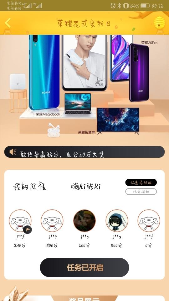 Screenshot_20190920_001222_com.tencent.mobileqq.jpg